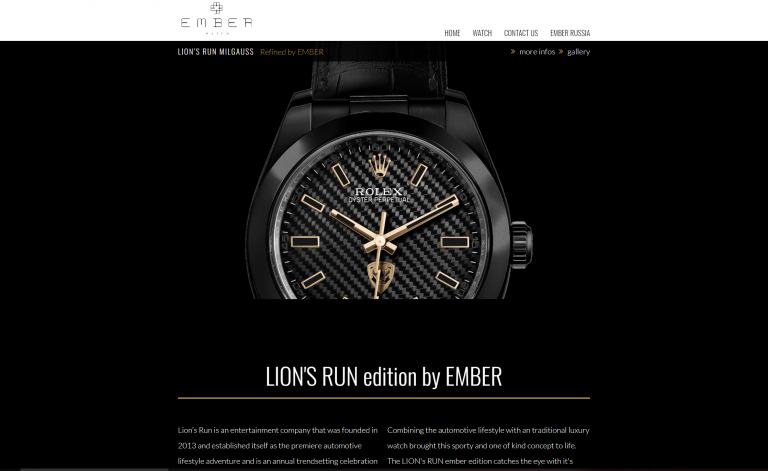 ember watches
